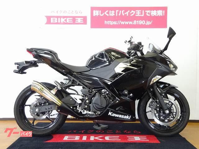 カワサキ Ninja 400 ワンオーナー マフラーカスタムの画像(長野県