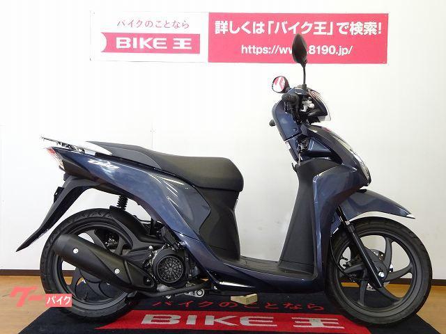 ホンダ Dio110 フルノーマル 2019年モデルの画像(長野県