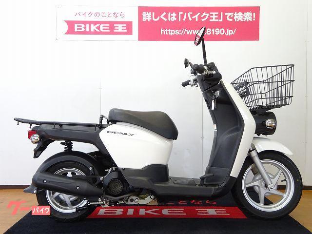 ホンダ ベンリィプロ グリップヒーター装備の画像(長野県