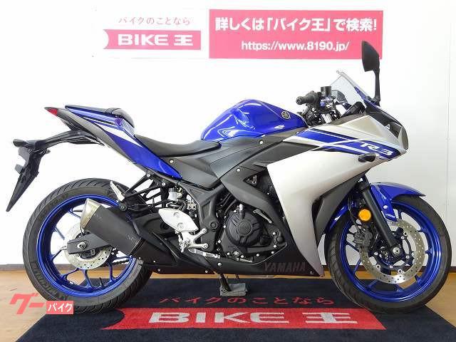 ヤマハ YZF-R3 ABSの画像(長野県