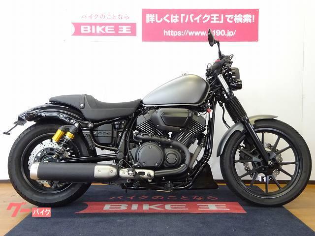 ヤマハ BOLT Cスペック ABS装備の画像(長野県