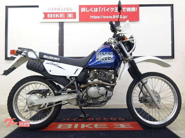 スズキ ジェベル200 2000年モデル キック装備の画像(長野県