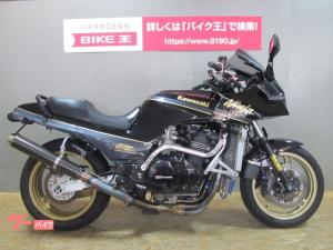 カワサキ/GPZ900R マレーシア仕様 オーリンズRサス カスタム