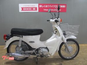 ホンダ/スーパーカブ110 2009年モデル ロングシート 前カゴ付