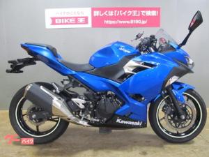 カワサキ/Ninja 250 ABS EX250P 現行モデル 2018年モデル クランプバー スマホホルダー装備 ワンオーナー