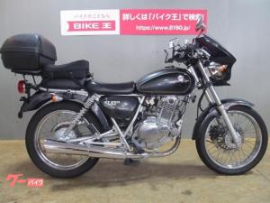スズキ/ST250 Eタイプ 2009年モデル ビキニカウル トップケース タンデムバッグ