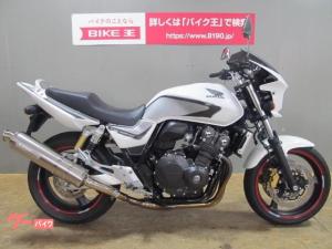 ホンダ/CB400Super Four VTEC Revo モリワキマフラー ビキニカウル 無限デカール
