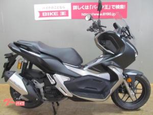 ホンダ/ADV150 2020年モデル フルノーマル ワンオーナー