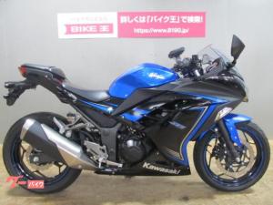 カワサキ/Ninja 250 Special Edition クランプバー スマホホルダー 2015年モデル