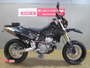 スズキ/DR-Z400SM ヨシムラフルエキ フェンダーレス ナックルガード 他カスタム多数 2009年モデル