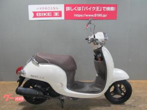 ホンダ/ジョルノ インジェクション 2011年モデル フルノーマル タイヤ前後新品交換