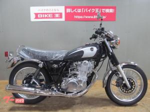 ヤマハ/SR400 Final Edition 未登録 未使用車 2021年モデル