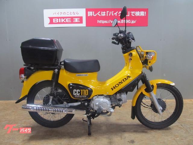 ホンダ クロスカブ110 2018年モデル トップBOX付の画像(石川県