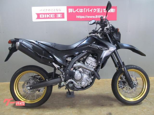 ホンダ CRF250M 防犯アラーム装備 2013年モデルの画像(石川県