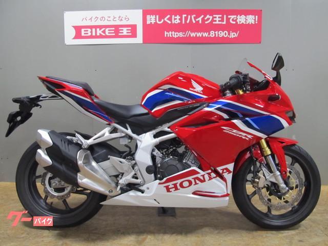 ホンダ CBR250RR ABS 2019年モデル フルノーマルの画像(石川県