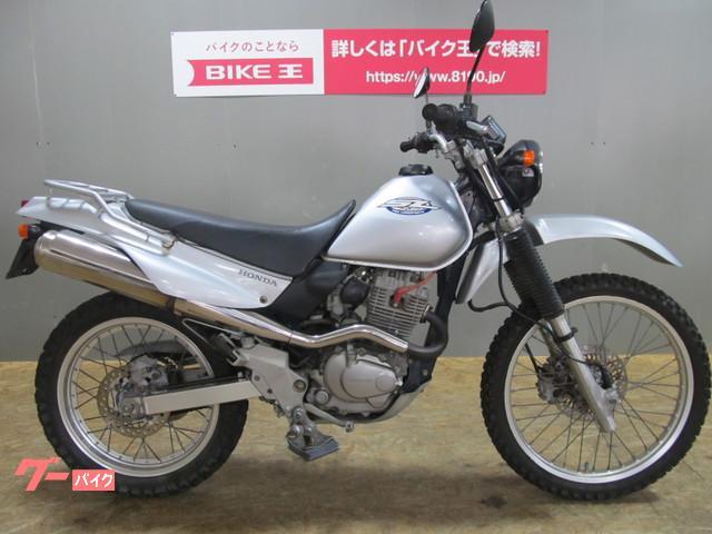 ホンダ SL230 2001年モデル アンダーガード Rキャリア ハンドル カスタムの画像(石川県