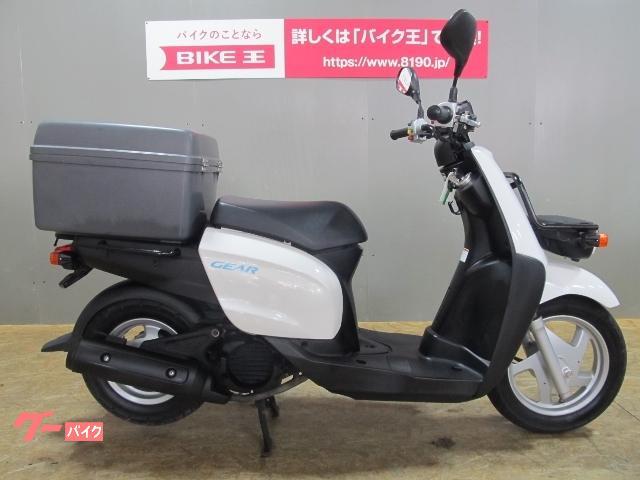 ヤマハ GEAR 2019年モデル ワンオーナー ノーマル トップBOX装備の画像(石川県