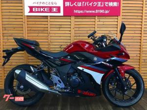 スズキ/GSX250R マルチバー スマホホルダー付