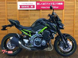 カワサキ/Z900 スクリーン ミラー レバー ラジエターコアガードカスタム