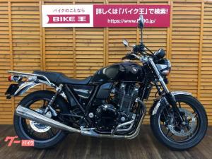 ホンダ/CB1100 ABS Black Style モリワキマフラー リアキャリア装備