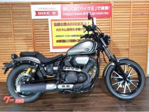 ヤマハ/BOLT タイプR ABS サドルバッグ付き