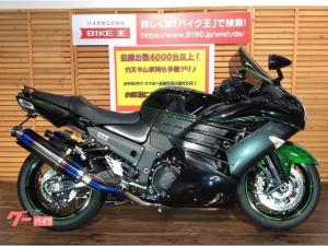 カワサキ/Ninja ZX-14R 2019年モデル ハイグレード