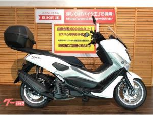 ヤマハ/NMAX155 ABS リアボックス付き