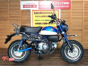 ホンダ/モンキー125A 2019年モデル