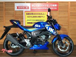 スズキ/GSX-S125 ABS 2019年モデル