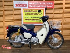ホンダ/スーパーカブ110 2018年モデル