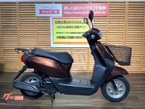 ホンダ/タクト・ベーシック 2015年モデル