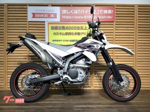 ヤマハ/WR250X ZETAナックルガード付き/2012年モデル/純正キー2本あり