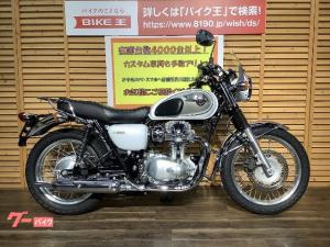 カワサキ/W800 ワンオーナー/スクリーン/エンジンガード/リアキャリア/スマホホルダー/U字ロック付属