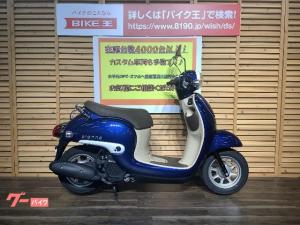 ホンダ/ジョルノ 2016年モデル/50cc/純正キー2本あり
