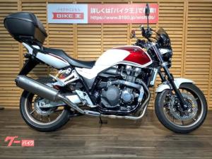 ホンダ/CB1300Super Four ABS/モリワキマフラー/サブフレーム/リアボックス