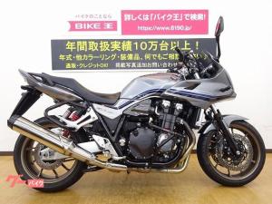 ホンダ/CB1300Super ボルドール 【マル得】Eパッケージ エンジンガード装備