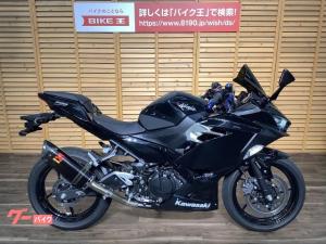 カワサキ/Ninja 400 2018年モデル/カスタムスクリーン/カスタムレバー/アクラポビッチサイレンサー付属