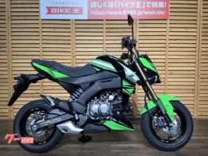 カワサキ/Z125PRO 純正キー2本付き KRTカラー