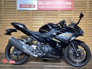 カワサキ/Ninja 400 マルチバー/スライダー装備