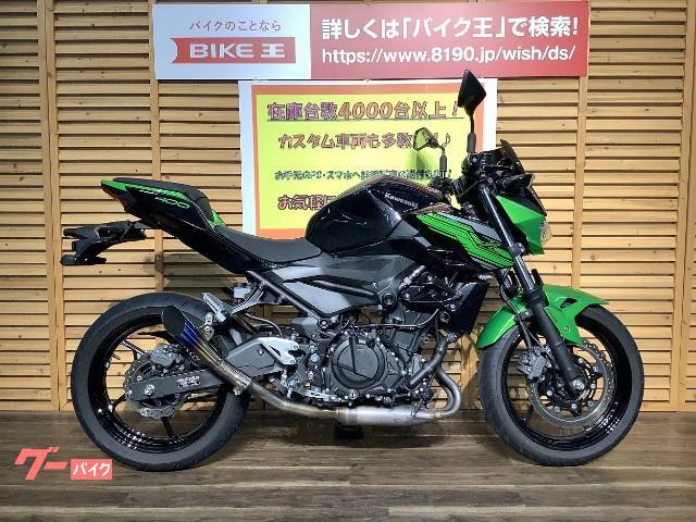 カワサキ Z400 ABS 2019年モデルの画像(三重県