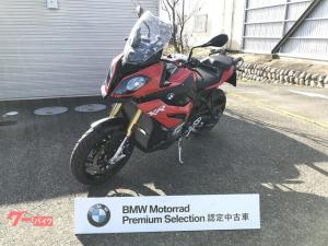 BMW/S1000XR 認定中古車 ETC2.0 ローダウン仕様