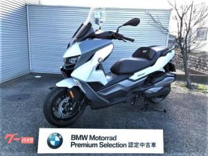 BMW/C400GT BMW認定中古車 ドラレコ ETC グリップヒーター