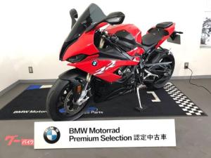 BMW/S1000RR 認定中古車 DDC クルコン ETC