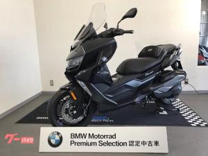 BMW/C400GT BMW認定中古車 グリップヒーター シートヒーター TFTディスプレイ ABS トラコン ETC