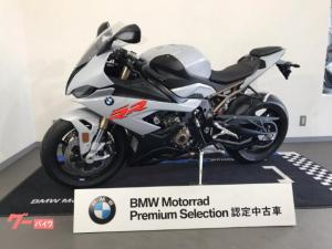 BMW/S1000RR  BMW認定中古車 TFTモニター フルLEDライト採用 ヒルスタートコントロール Mアルミ鍛造ホイール