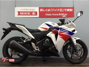 ホンダ/CBR250R ABSモデル