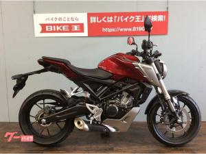 ホンダ/CB125R ヘルメットホルダー付き