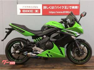 カワサキ/Ninja 400R BEETフルエキマフラー スクリーン ハンドルカスタム