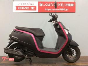 ホンダ/ダンク ノーマル