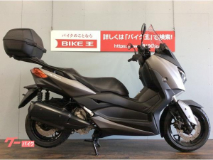 ヤマハ/X-MAX250 リアボックスリアキャリア付き